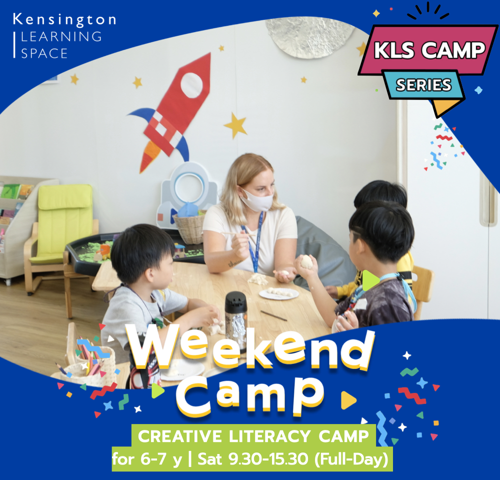 Kensington Learning Space_Weekend Camp Creative Literacy