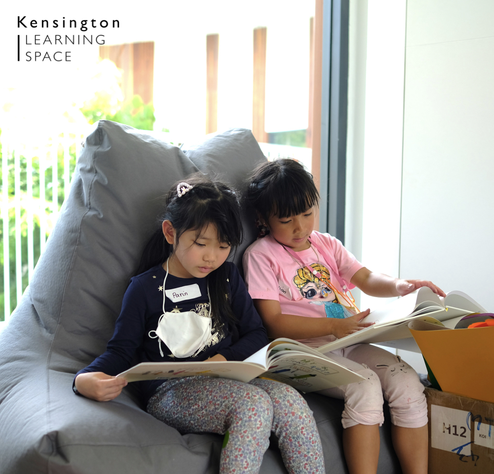 Kensington Learning Space Mastering English